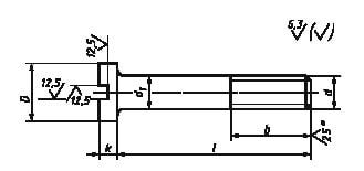 ГОСТ 1491-80 Винт с цилиндрической головкой и прямым шлицем