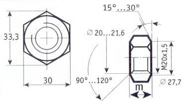 Гайка башмачная ТУ 14-4-669-88