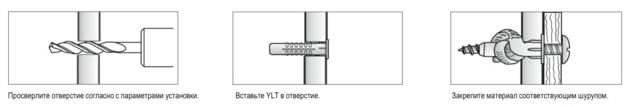 Sormat_YLT_3.jpg